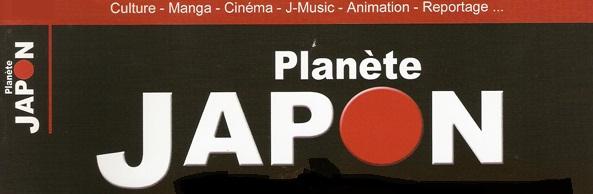 Read more about the article Planète Japon