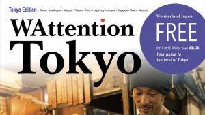 Read more about the article Magazines Gratuits au Japon