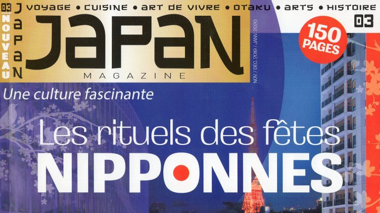 Read more about the article Japan Magazine