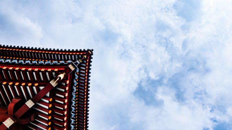 Read more about the article Le palais impérial de Nara, un lieu méconnu