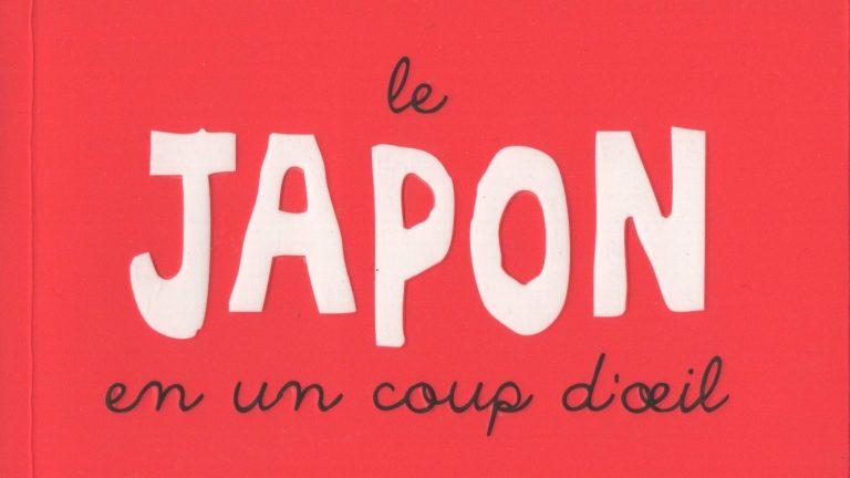 Read more about the article Le Japon en un coup d'œil
