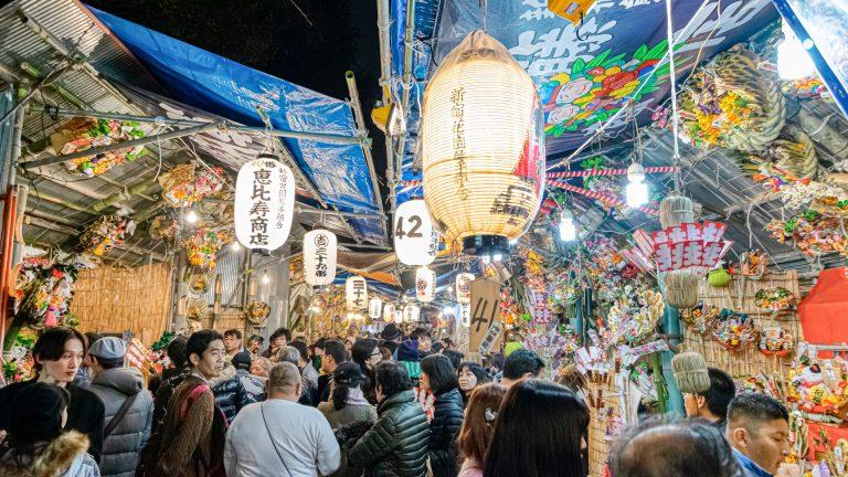 Read more about the article Mon premier Matsuri : Tori no Ichi